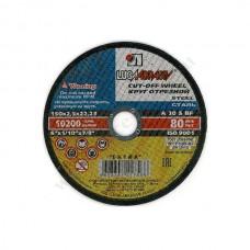 Диск отрезной по металл у (Луга) 150х2,5