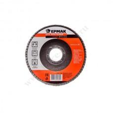 Диск лепестковый (ЕРМАК) 115 р40
