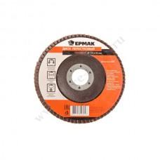 Диск лепестковый (ЕРМАК) 125 р60