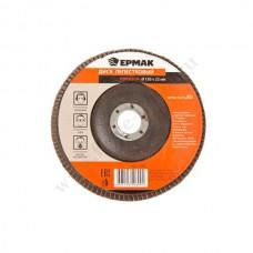 Диск лепестковый (ЕРМАК) 150 р80