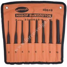 Набор ВЫКОЛОТОК (2-10мм) сумка АвтоДело 8 предметов 40618