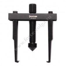 Съемник 2-х лапый 100 мм. (Съемник шестерни к/в с фиксатором) ПАРТНЕР PA-0215