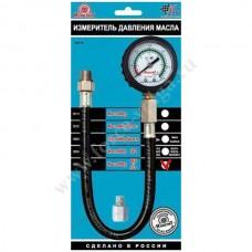 Прибор измерения давления масла ДРУГ 12111