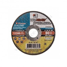 Диск зачистной (Луга) 115х6х22м