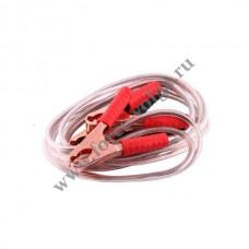 Провода для прикуривания 200А