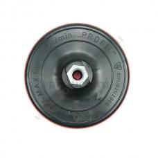 Диск полирорвочный РЕЗИНА с липуч. для УМШ 125 мм TOYA 08500