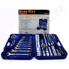 Набор инструмента KING ROY 176 предметов (Германия)